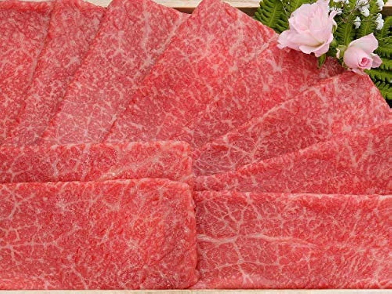 開示する司教植生【米沢牛卸 肉の上杉】 米沢牛赤身 しゃぶしゃぶ用 800g ギフト用桐箱仕様