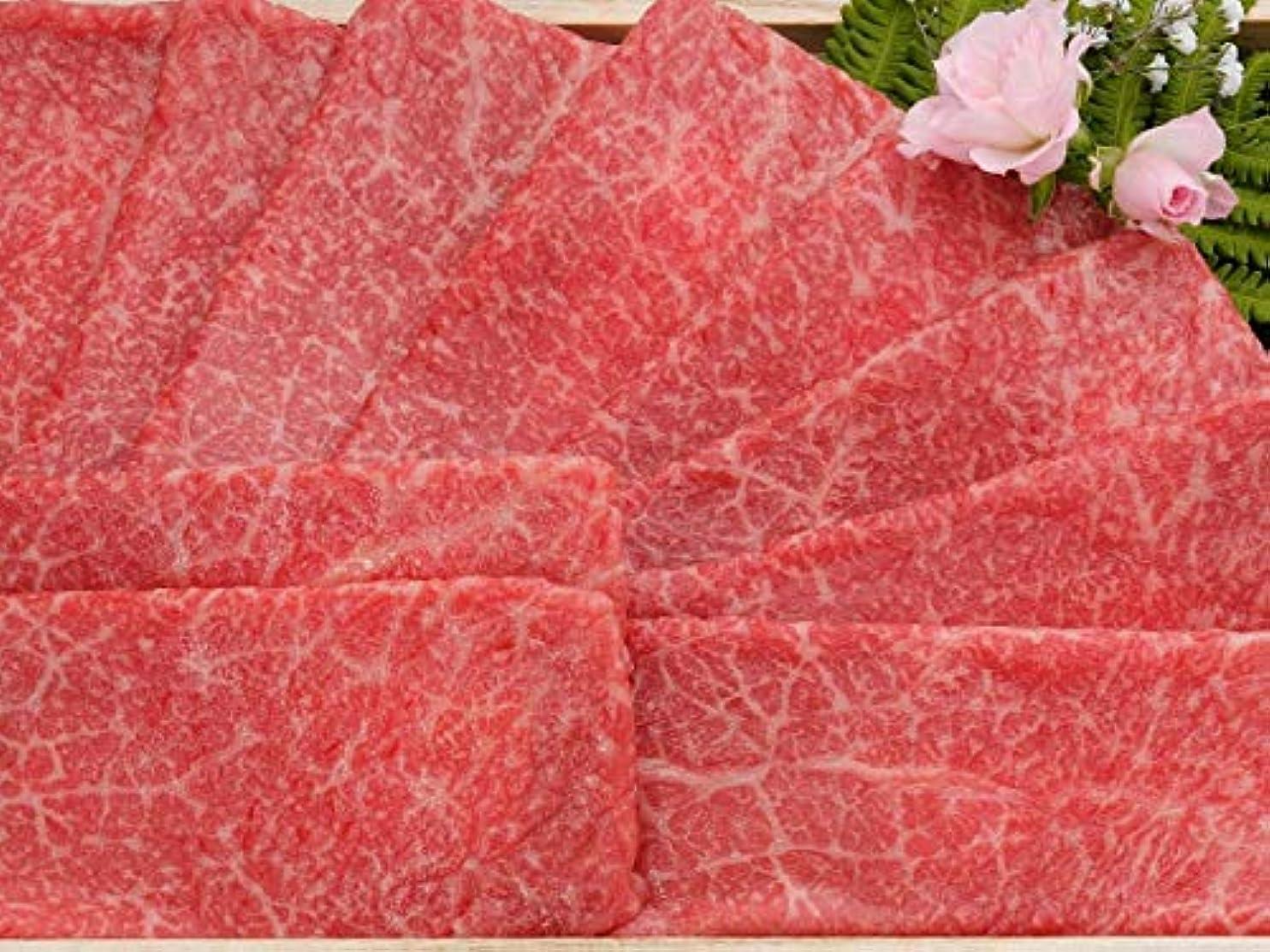 群れ根絶する明らかに【米沢牛卸 肉の上杉】 米沢牛赤身 しゃぶしゃぶ用 500g ギフト用化粧箱仕様