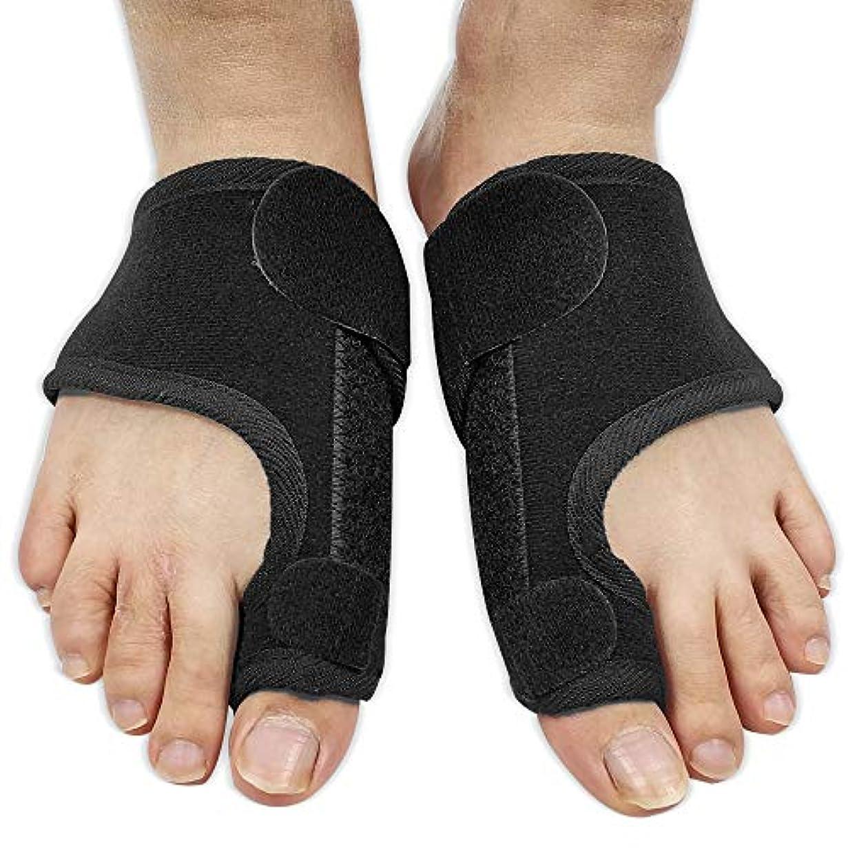 エチケットおめでとうゲージバニオンコレクターおよびバニオンリリーフ整形外科用ビッグトゥストレートナーは、外反母趾を治療し、予防する(ワンサイズ)