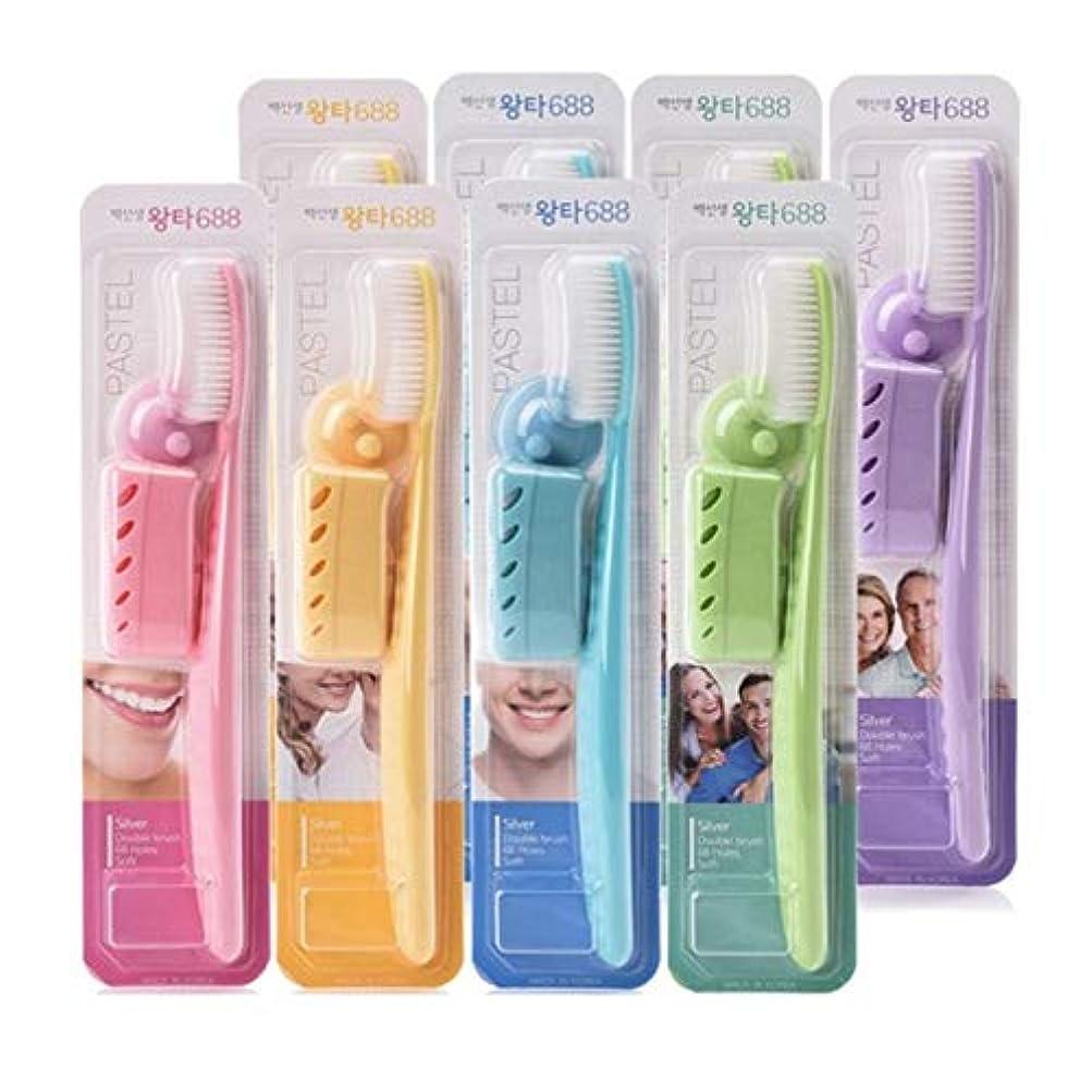 瞑想的準備ができて醜いBaik's Wangta Toothbrush Set of 8 白先生 ワンタ 歯ブラシ8個 [海外直送品]