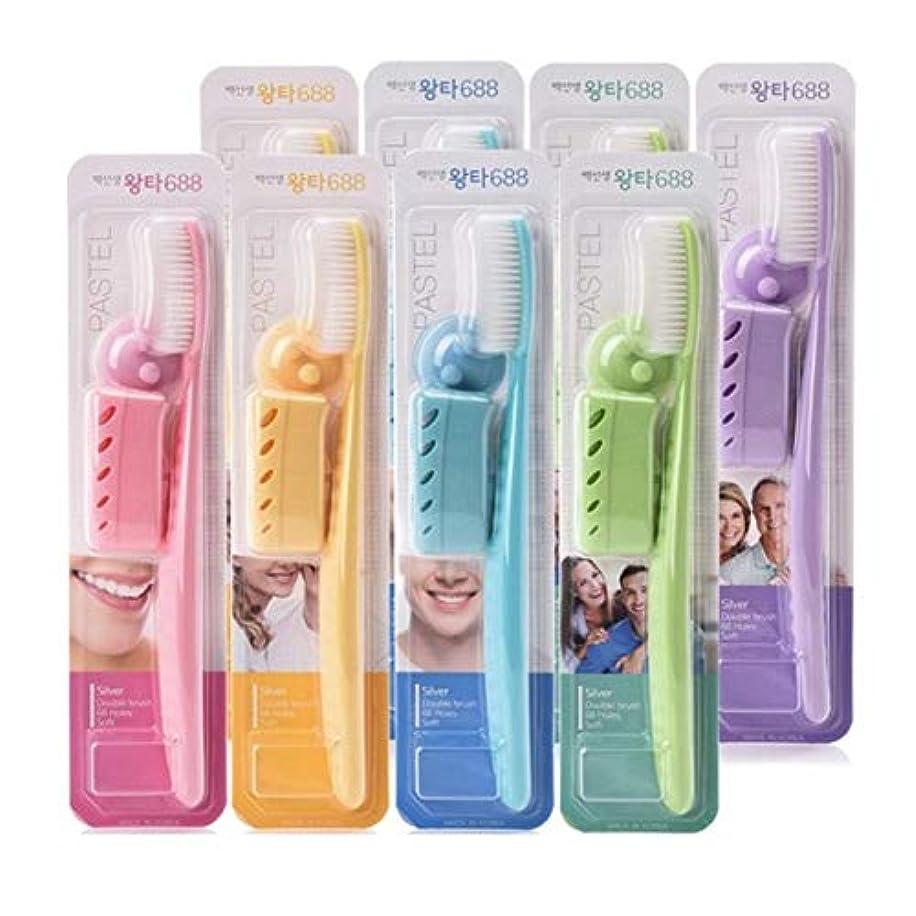 物理学者影控えめなBaik's Wangta Toothbrush Set of 8 白先生 ワンタ 歯ブラシ8個 [海外直送品]