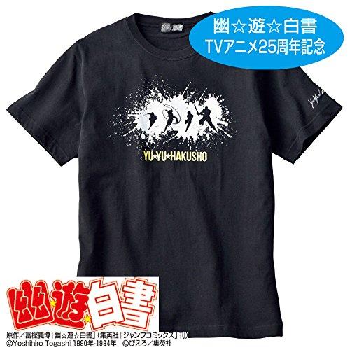 【LLサイズ】 幽遊白書 しまむら メンズ Tシャツ