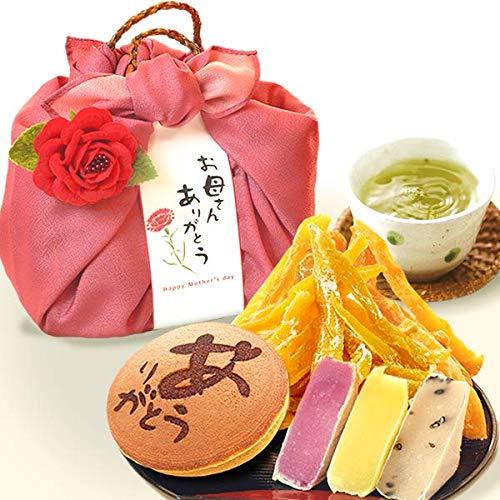 母の日 の プレゼント 編み籠バック入り風呂敷 スイーツセット (ピンク)