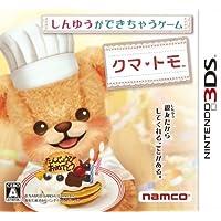 クマ・トモ - 3DS