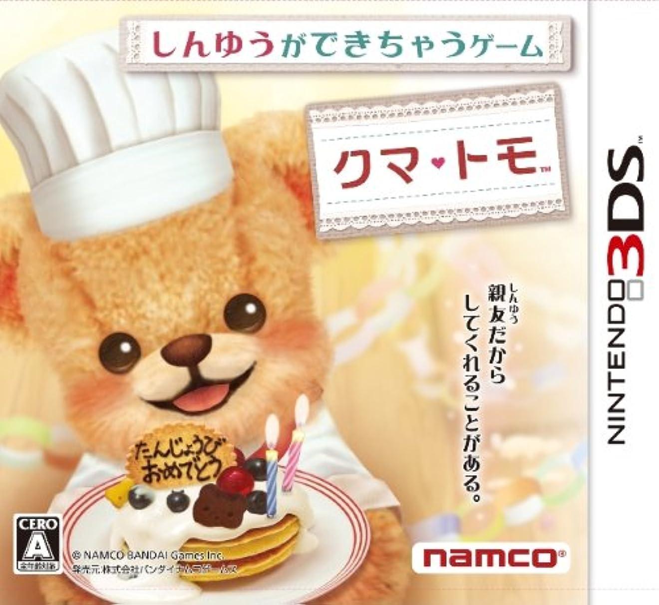 慈悲深い遺産本質的ではないクマ?トモ - 3DS