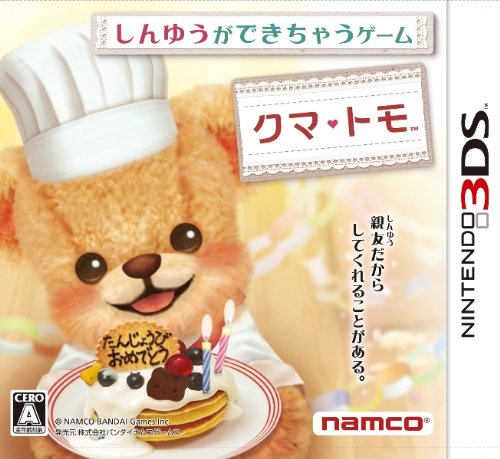 クマ・トモ - 3DSの詳細を見る