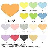 Amazon.co.jpハート形の紙 6.8×5cm ハート形 最厚口 オレンジ 100枚入 (北越紀州 色上質紙 ハート形 型抜 加工)