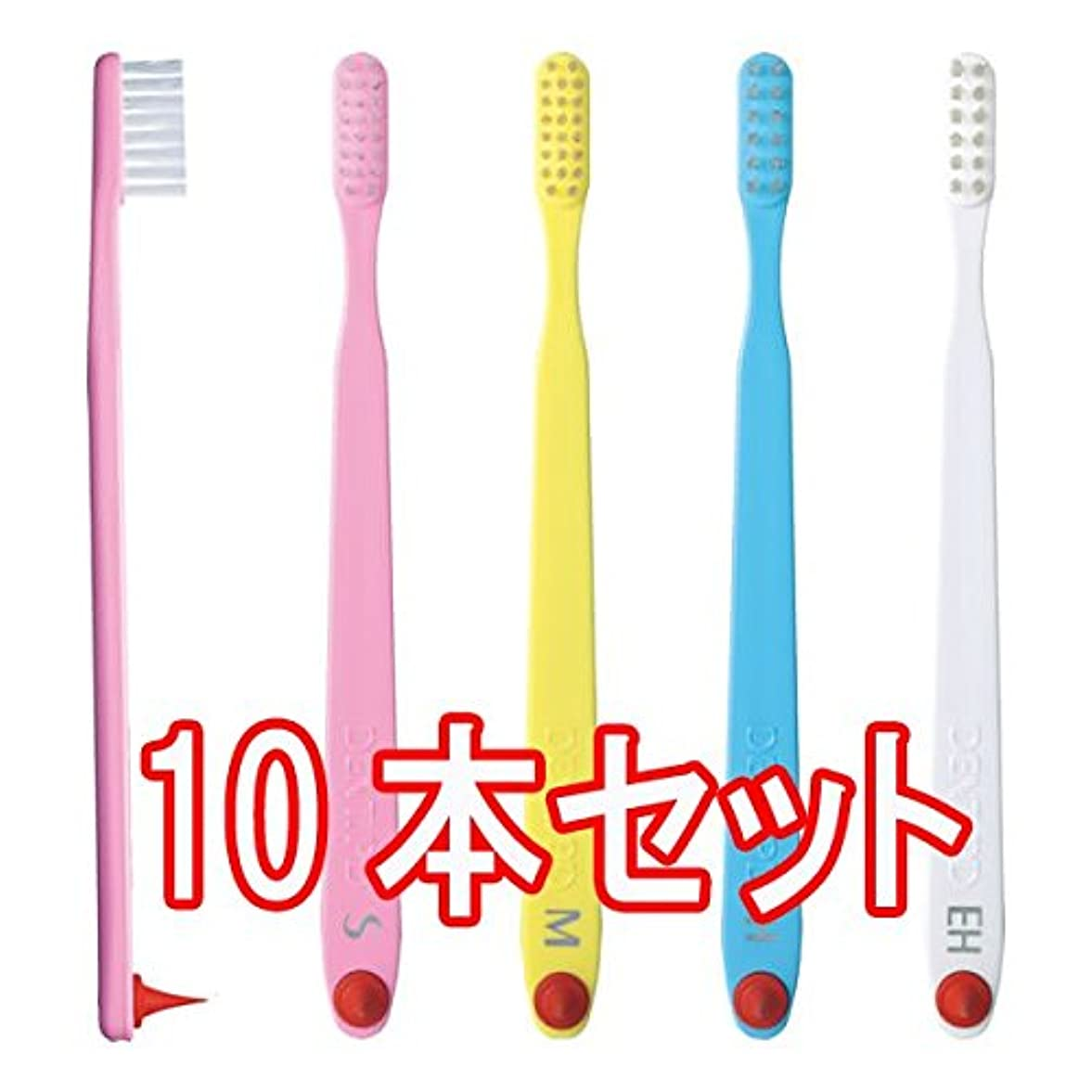 ドレスうまくいけば掻くライオン DENT.PD 歯ブラシ 10本入 (H)