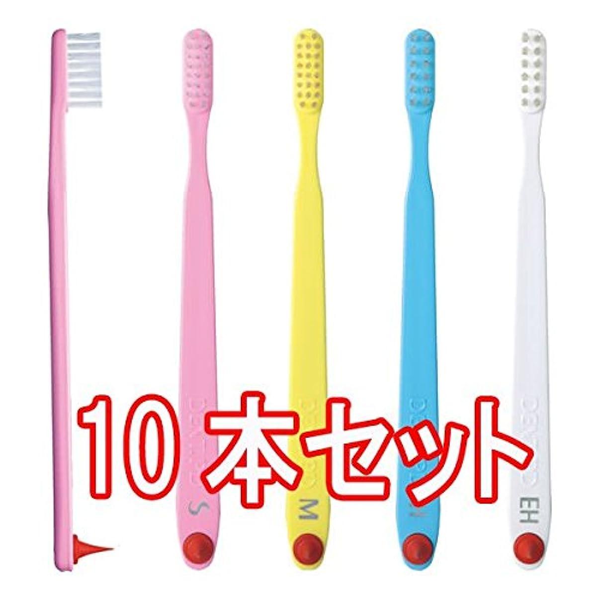 つらい傾向がある細いライオン DENT.PD 歯ブラシ 10本入 (H)