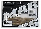 MARS(マーズ) ワーム R-32 銀粉PREMIUM 銀粉ハゼキス(ヒルクライム).