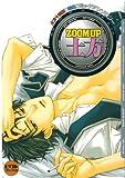 ZOOM UP 土方 (ピクト・コミックス)