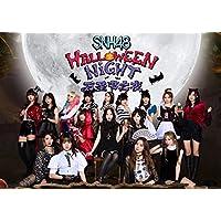 万聖節之夜(ハロウィン・ナイト)EP標準版