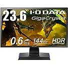 I-O DATA ゲーミングモニター 23.6インチ(144Hz) GigaCrysta FPS向き HDR 0.6ms TN HDMI×3…