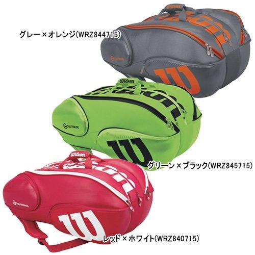ウィルソン テニス ラケットバッグ VANCOUVER 15PACK (ラケット15本収納可能)