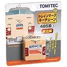 トレインマークキーチェーン TMK-01 トレインマークキーチェーン485系1「東北編」