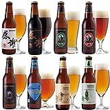 【 感謝ビール入クラフトビール8種8本飲み比べセット <夏限定フルーツビール2種、世界一に輝いたIPAビール入> 】専用ロゴ箱入