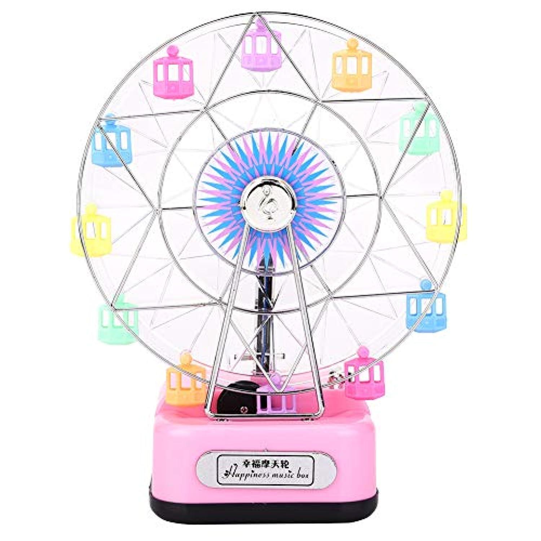LEDオルゴール、回転オルゴールカラフルな光誕生日 クリスマス 女の子ギフト