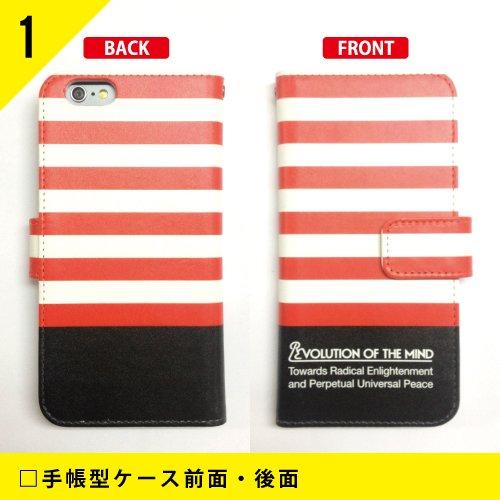 [iPhone 6s/Apple専用] スマートフォンケース ナルト疾風伝シリーズ 手帳型スマートフォンケース リアル うずまきナルト 3API6S-IJTC-401-V25T