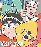 TVアニメ『ぐらP&ろで夫II』Blu-ray Disc[Blu-ray/ブルーレイ]