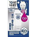 トゥービー?ホワイト 薬用 ホワイトニング ジェルハミガキ プレミアム ミニ 20g【医薬部外品】