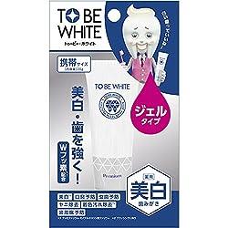 トゥービー・ホワイト 薬用 ホワイトニング ジェルハミガキ プレミアム ミニ 20g【医薬部外品】