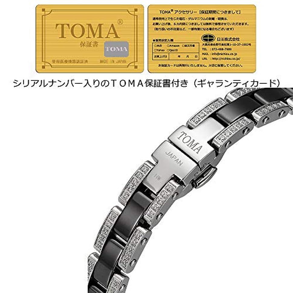 反乱暗殺苦痛TOMA 14F(シルバー×黒セラミック ダイヤ)磁気?ゲルマブレスレット 保証書(ギャランティカード)付き