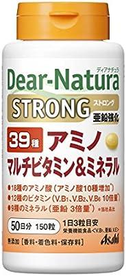 ディアナチュラ ストロング39アミノ マルチビタミン&ミネラル 150粒 (5