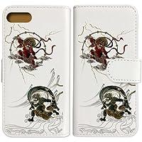 sslink iPhone7 Plus / iPhone8 Plus apple 手帳型 ホワイト ケース ip1031 和柄 風神 雷神 トライバル ダイアリータイプ 横開き カード収納 フリップ カバー