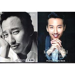 キム ナムギル Kim NamGil 【 写真集 Premium Photo Book 大型写真集 】