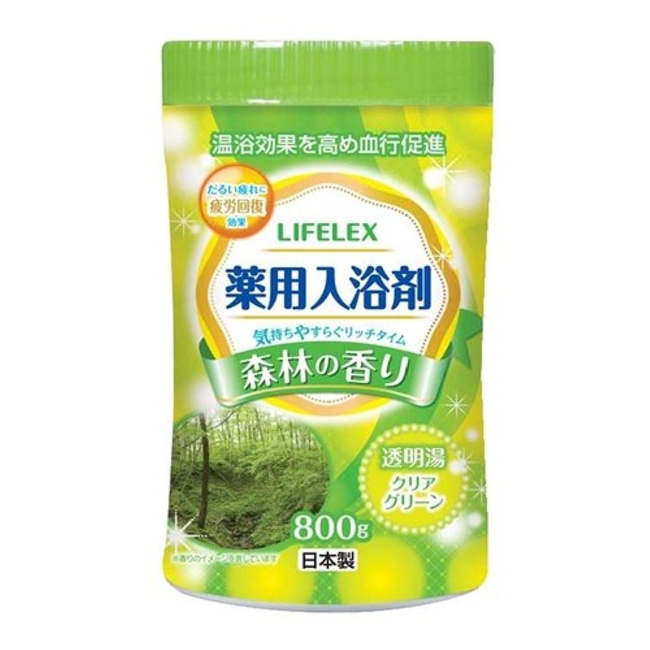 アラブゆでる分子コーナンオリジナル 薬用入浴剤 森林の香り 800g