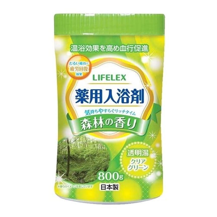 溶けたガラガラ異なるコーナンオリジナル 薬用入浴剤 森林の香り 800g