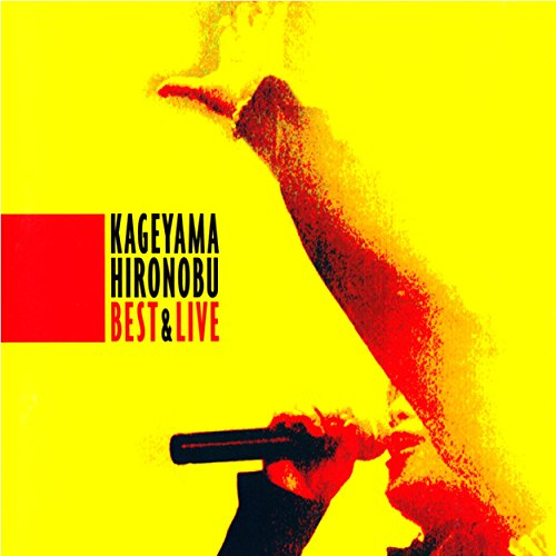 BEST & LIVE Disc1