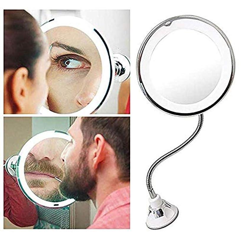 ポーン改善する意義LED化粧鏡 風呂鏡 吸盤ロック付き 浴室鏡 化粧ミラー 360度回転 メイクミラー 化粧鏡 壁付け LEDライト付き 壁付けミラー 10倍拡大 メイク道具 風呂鏡 折りたたみホテルミラー 洗面所に取り付け 化粧ミラー