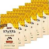 [訳あり(賞味期限2019年8月22日)]UCC カフェリズム シャキッと気分 コーヒー 豆 (粉) 160g ×6個 レギュラー(粉)