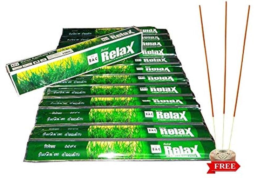 部分的判定エンコミウムHerbal Medicare Relax Aroma Natural Mosquito Repellent Incense Sticks Citronella (Orange) -120