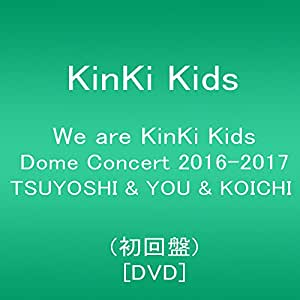 We are KinKi Kids Dome Concert 2016-2017 TSUYOSHI & YOU & KOICHI(初回盤) [DVD]