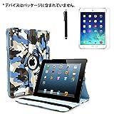 Zeadio iPad2/3/4スマート保護ケース[永久保証]、AppleのiPad 2/3/4用の自動ウェイク/スリープ機能がついている360度回転のスタンド保護ケースカバー(カモフラージュブルー)
