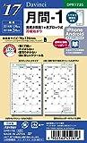 レイメイ藤井 ダヴィンチ 手帳用リフィル 2017 12月始まり マンスリー ポケット DPR1735