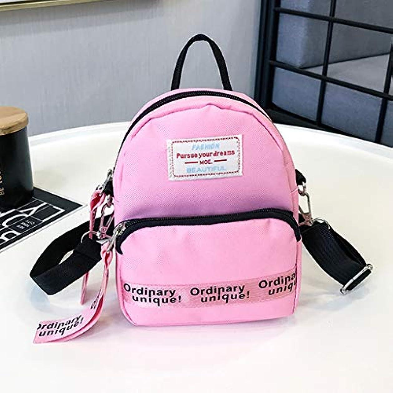 女性のシンプルなリボンミニキャンバスクロスボディバッグ、女性のトレンディなシンプルなキャンバスショルダーバッグレディースミニレジャークロスボディバッグ、ストリートスタイルの文字刺繍キャンバスメッセンジャーバッグ (ピンク)