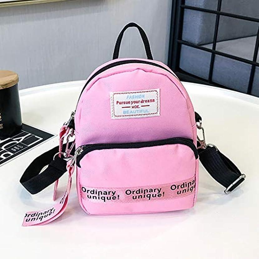 蒸留リーチ胆嚢女性のシンプルなリボンミニキャンバスクロスボディバッグ、女性のトレンディなシンプルなキャンバスショルダーバッグレディースミニレジャークロスボディバッグ、ストリートスタイルの文字刺繍キャンバスメッセンジャーバッグ (ピンク)