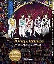 【限定愛蔵版】King&Prince Memorial Summer