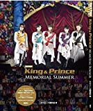 【限定愛蔵版】King&Prince Memorial Summer
