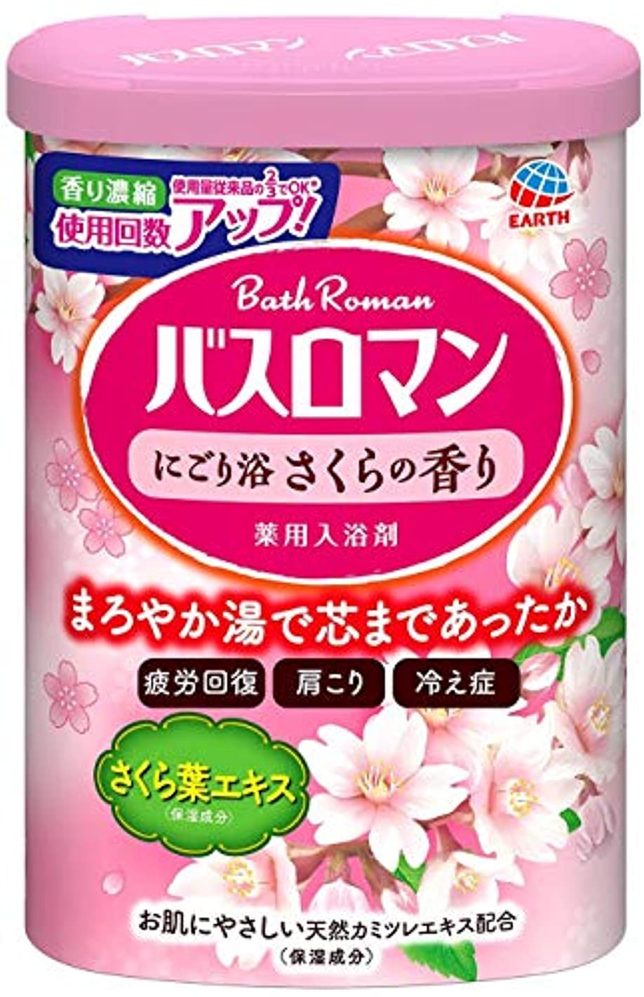 【医薬部外品】 アース製薬 バスロマン 入浴剤 にごり浴 さくらの香り 600g