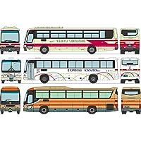 ザ?バスコレクション バスコレ 東京国際空港 (HND) バスセットA ジオラマ用品 (メーカー初回受注限定生産)