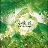 ゴールデン☆ベスト 小椋佳 (スペシャル・プライス)(2CD)
