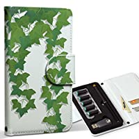 スマコレ ploom TECH プルームテック 専用 レザーケース 手帳型 タバコ ケース カバー 合皮 ケース カバー 収納 プルームケース デザイン 革 植物 シンプル 緑 009409