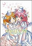ANGELS / かなん のシリーズ情報を見る