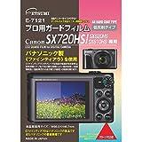 ETSUMI 液晶保護フィルム プロ用ガードフィルムAR Canon SX720HS/SX620HS/SX610HS専用 E-7121