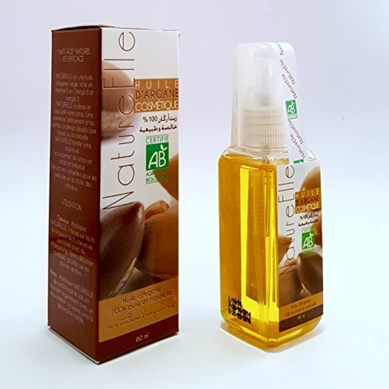 悲しいやろうテラスNatureElle 60ミリリットル - 肌や髪のためのアルガンオイル100%ピュア?有機モロッコオイル Argan Oil 100% Pure and Organic Moroccan Oil for skin and...