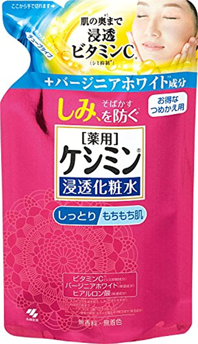 経度気怠いクライマックス薬用ケシミン 浸透化粧水 しっとりもちもち肌 詰替用 140ml